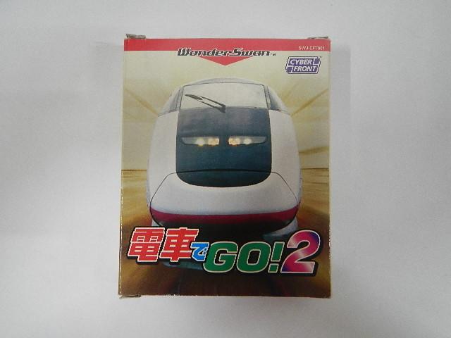 電車でGO! 2