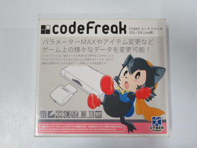 コードフリーク (DS/Dslite)