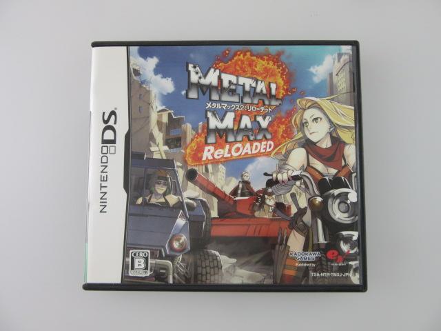 メタルマックス2 リローデッド