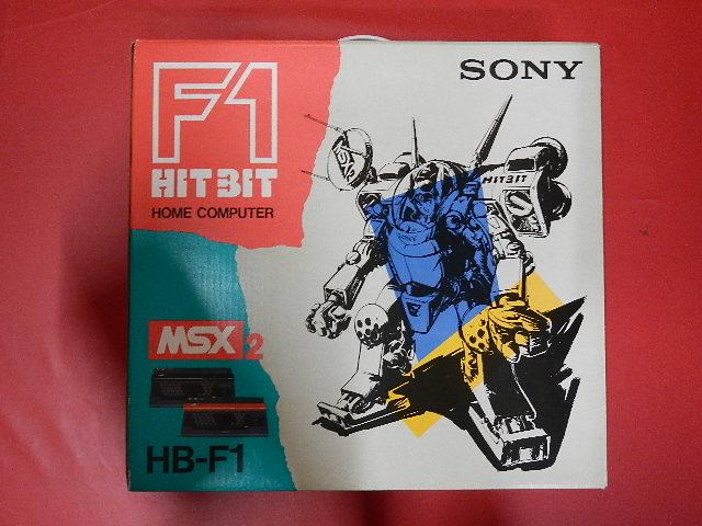 MSX本体/HB-F1