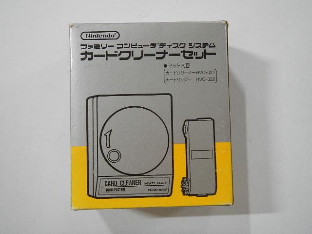 ディスクシステムカードクリーナーセット