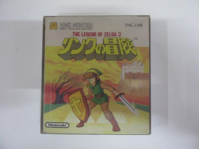 ゼルダの伝説 2 リンクの冒険(ディスクシステム)FMC-LNK