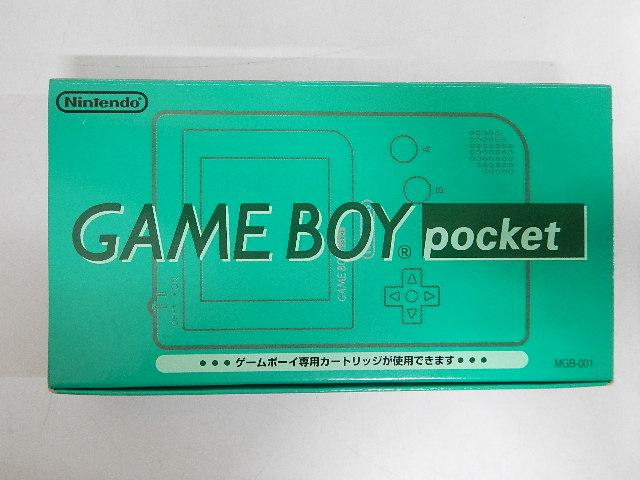 ゲームボーイポケット(グリーン) MGB-001
