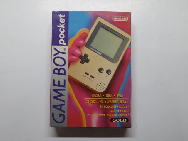 ゲームボーイポケット(ゴールド) MGB-001