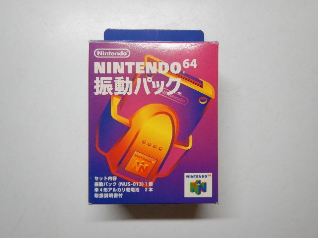 ニンテンドウ64振動パック(N64)