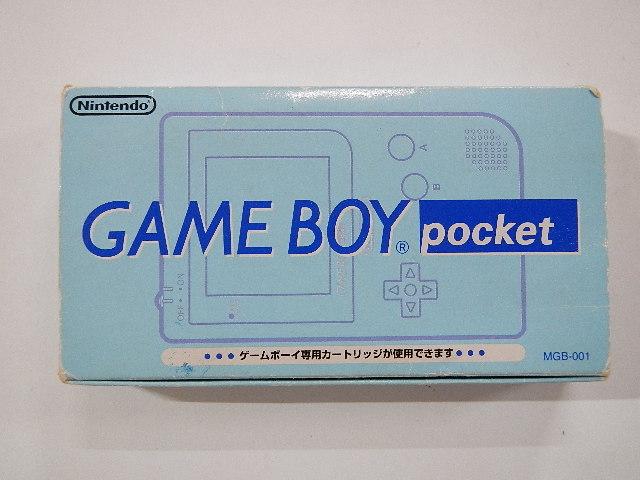 ゲームボーイポケット(アイスブルー) MGB-001