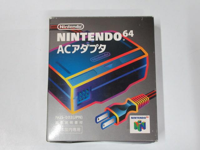 ACアダプター(N64)