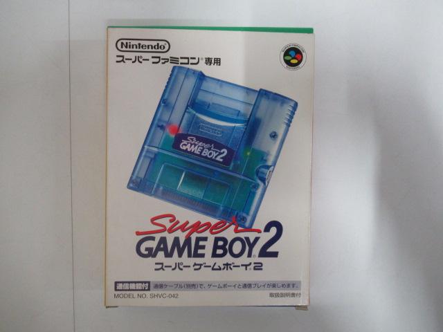 スーパーゲームボーイ2(GB)