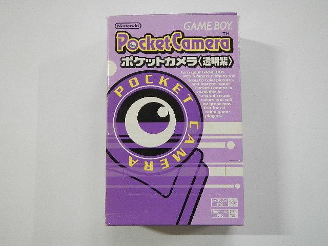 ポケットカメラ(クリアパープル)