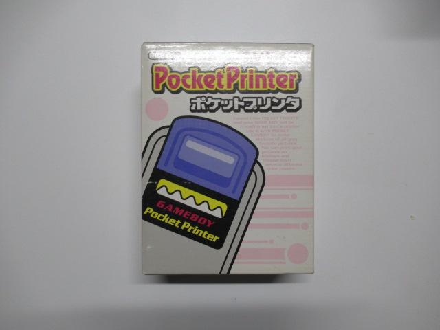 ポケットプリンタ(GB)