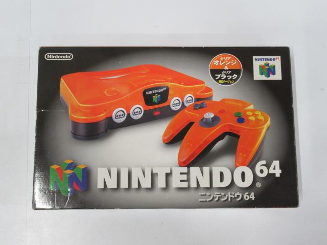 NINTENDO64本体/クリアオレンジ&クリアブラック