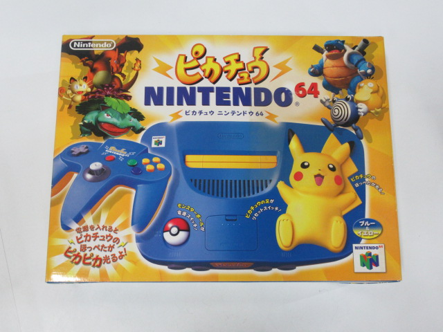 NINTENDO64本体/ピカチュウニンテンドウ64(ブルー&イエロー)