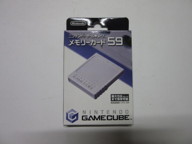 ニンテンドーゲームキューブ メモリーカード59