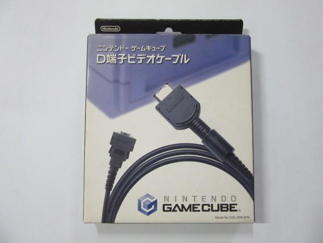 ゲームキューブ/D端子ケーブル