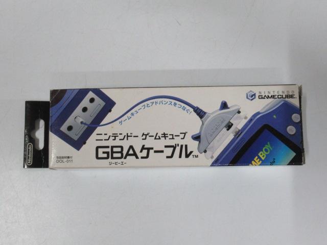 GBAケーブル(NGC)