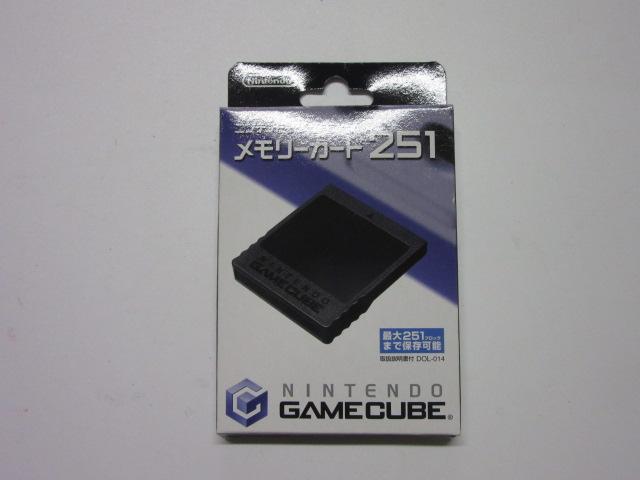 ゲームキューブメモリーカード251(任天堂)