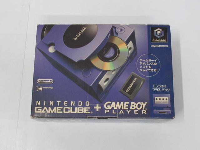 GAMECUBE+GAMEBOY PLAYER エンジョイプラスパック(バイオレット)
