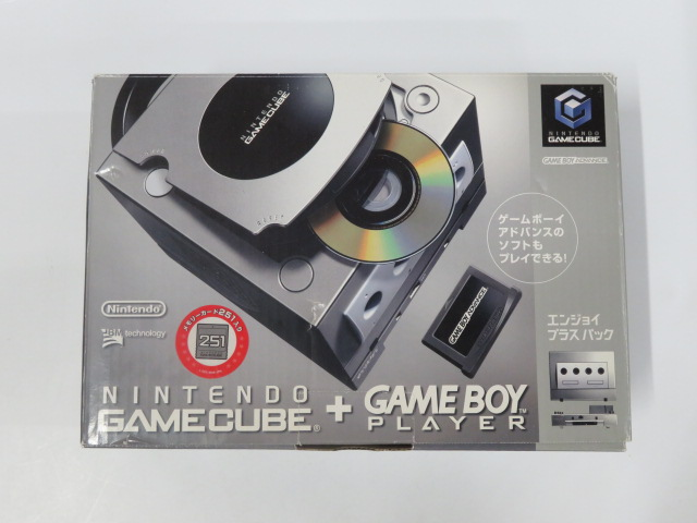 GAMECUBE+GAMEBOY PLAYER (シルバー)