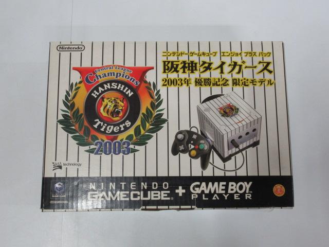 GAMECUBE(阪神タイガース優勝記念限定モデル)