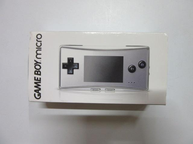 ゲームボーイミクロ(シルバー) OXY-001