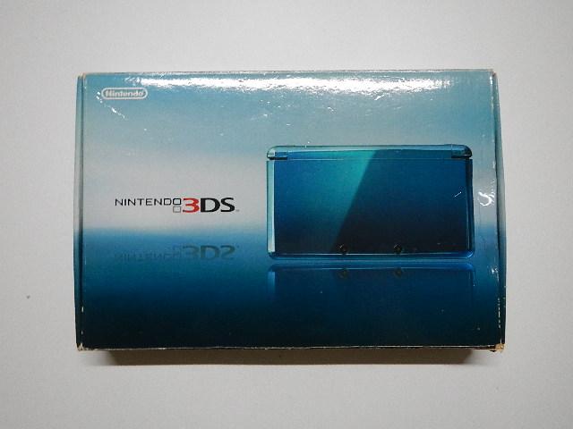 ニンテンドー3DS(アクアブルー)