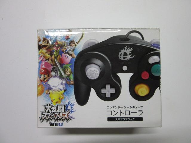 ニンテンドーゲームキューブコントローラ スマブラブラック(DOL-003)