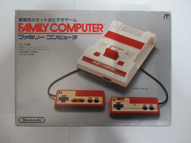 ファミコン HVC-001