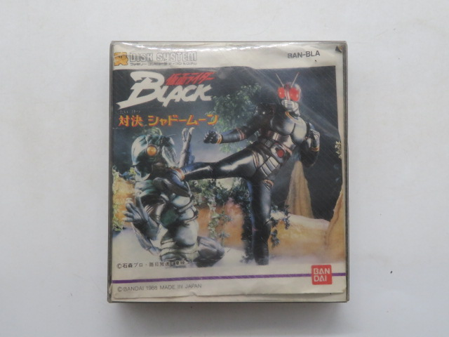 仮面ライダーブラック対決シャドームーン(ディスクシステム)BAN-BLA