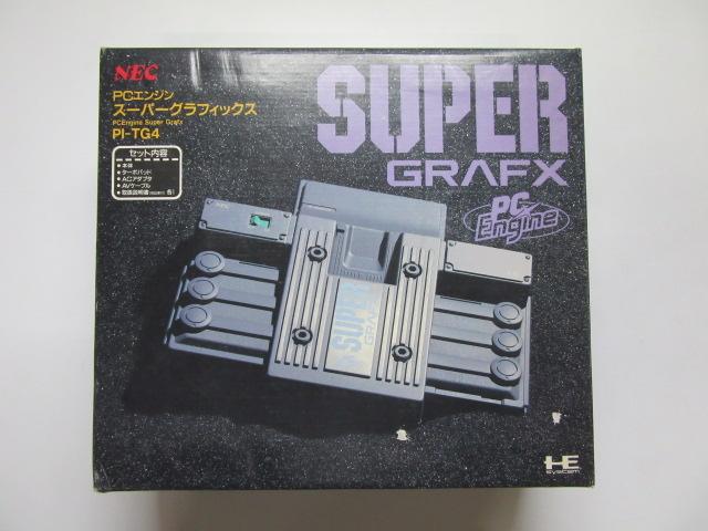 PCエンジン本体/PCエンジンスーパーグラフィックス