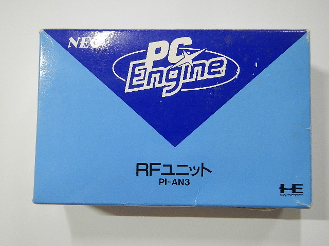 RFユニット(PCエンジン)