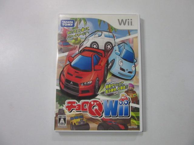 チョロQ Wii