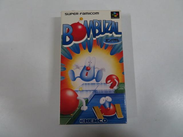 ボンバザル
