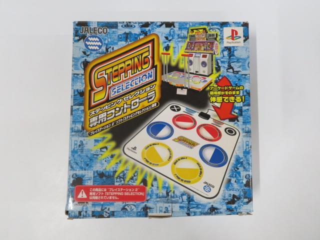 ステッピングセレクション専用コントローラ(PS2)