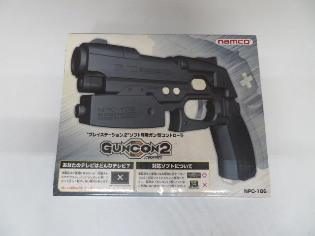 ガンコン2(PS2) NPC-106