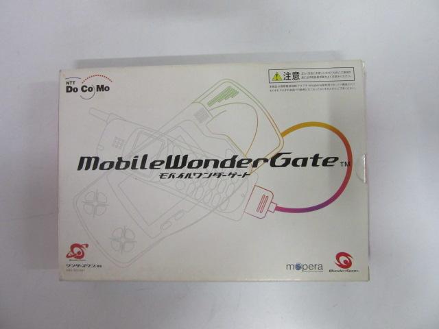 モバイルワンダーゲート(WS)