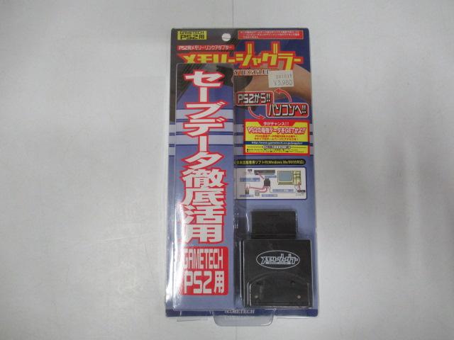 メモリージャグラー(PS2)