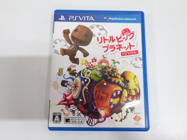リトルビッグプラネット PlayStationVita