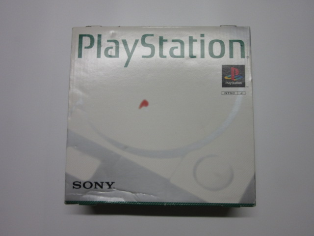 PlayStation (SCPH-5500)