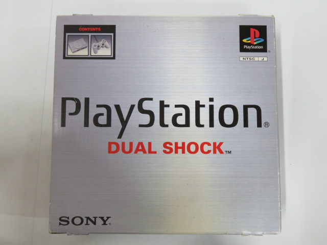 PlayStation (SCPH-7000)