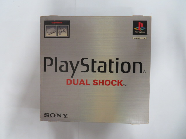PlayStation (SCPH-7500)