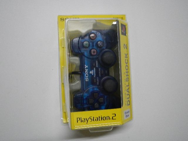 アナログコントローラーデュアルショック2(PS2)