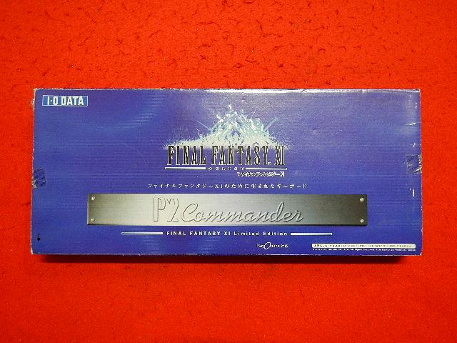 P2Commander「FF11専用キーボード」