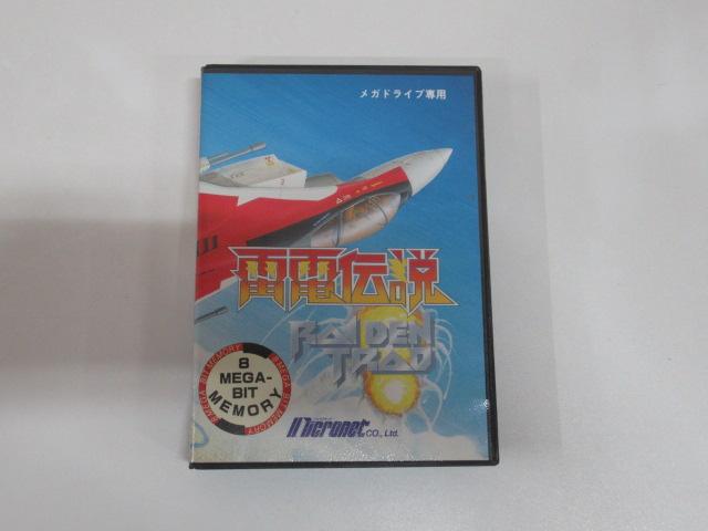 メガドライブソフト/雷電伝説