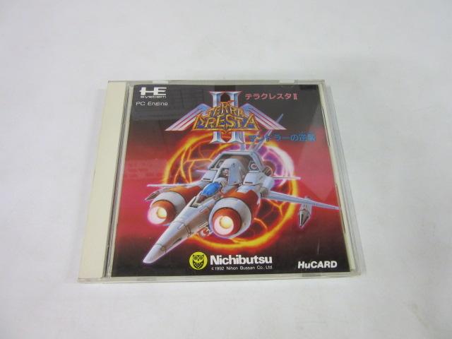 PCエンジンソフト/テラクレスタⅡ