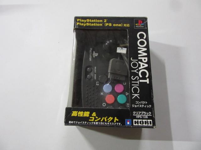 コンパクトジョイスティック(PS・PS2)