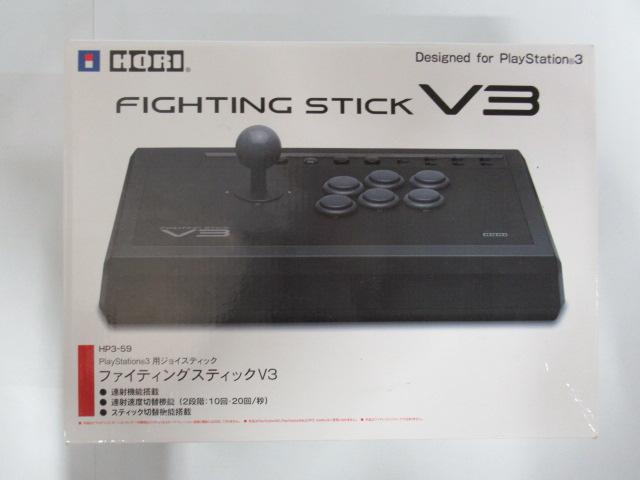 ファイティングスティックV3(PS3)