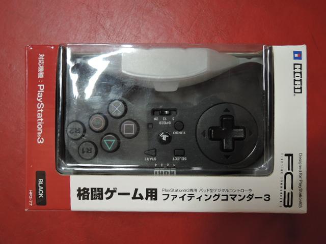 格闘ゲーム用ファイティングコマンダー3(PS3