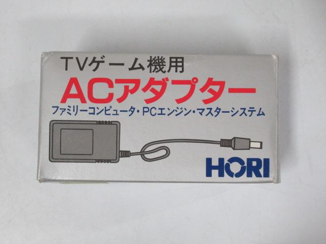 ACアダプターホリ(FC・SF)