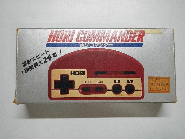 ホリコマンダー(FC)HJ-10