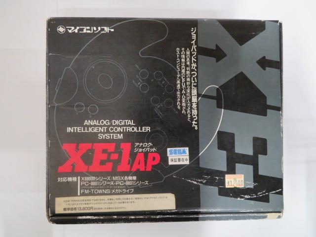MD アナログジョイパッド(XE-1 AP)